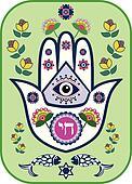 Jewish hamsa hand amulet, vector