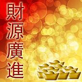 Happy Chinese New Year Symbols with Blurred Background