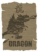 Dragon Zodiac icon