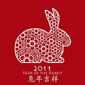 Year of the Rabbit 2011 Chinese Flower Red