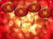 Happy Chinese New Year 2011 Rabbit Lanterns Bokeh