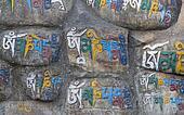 Mani stones in Swayambhunath