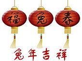 Happy 2011 Chinese New Year of the Rabbit Lanterns