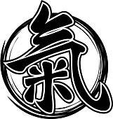 hieroglyph Ki or Chi