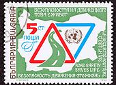 Bulgarian Road Safety Postage Stamp