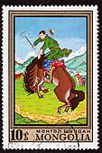 Canceled Mongolian Postage Stamp Bucking Bronco Man Breaking Wild Horse