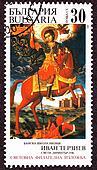 Saint Demetrius on horseback spearing the gladiator Lyaeos.  Painted by Bulgarian artist Ivan Terziev
