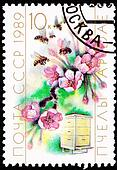 Canceled Soviet Postage Stamp Cherry Blossom Bee Hive Cultivatio
