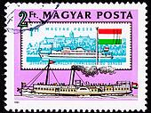 Canceled Hungarian Postage Stamp Old New Boats Danube Buda Castl