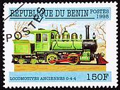 Canceled Benin Train Postage Stamp Old Railroad Steam Engine Loc
