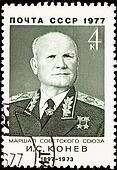 Ivan Stepanovich Konev leader of the Red Army  forces on the Eastern Front during World War II.  He led the suppression of the Hungarian Revolution of 1956 as well.