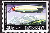 Historic fligth of a Soviet Zeppelin flying over a mountain range canceled Mongolian Air Mail Postage Stamp