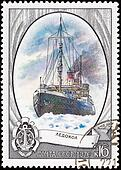 Canceled Soviet Russia Postage Stamp Icebreaker Ship Arctic Ocea