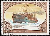 Canceled Soviet Russia Postage Stamp Icebreaker Ship Sadko Arcti