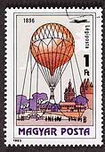 Hungarian Air Mail Postage Stamp Observation Balloon 1896