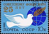 Canceled Soviet Russia Postage Stamp Dove, Olive Branch, Globe,