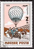 Hungarian Air Mail Balloon Postage Stamp Car Race