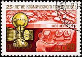 Soviet Russia Postage Stamp Venera 9 Space Probe Planet Venus