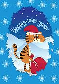 Tiger - Santa Claus whit gifts