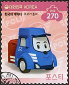 SOUTH KOREA - 2013: shows Posti, the post car, series Brooms Tow