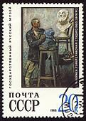 "Picture ""Homer"" by russian painter Korzhev on post stamp"