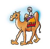 camel in Arabic,