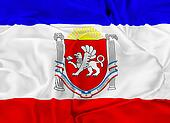 State Flag of Republic of Crimea - Russia