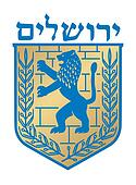 Jerusalem city coat of arms