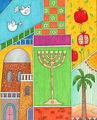 Rosh Hashanah Greeting