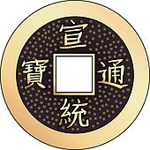 vector chinese coin feng shui