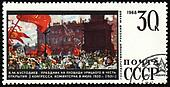 "Picture ""Celebration on Uritsky Square"" by Boris Kustodiev on post stamp"