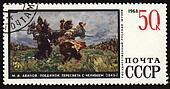 "Picture ""Duel between Peresvet and Chelubey"" by Avilov on post stamp"
