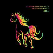 Happy Chinese New Year of horse 2014 postcard