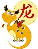 Funny Chinese zodiac. Dragon