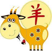 Funny Chinese zodiac. Goat