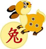 Funny Chinese zodiac. Rabbit