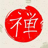 Zen symbol over red circle