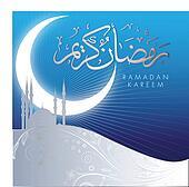 Abstract Ramadan Kareem celebration