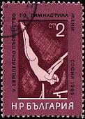 Female gymnast on post stamp