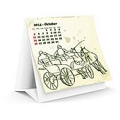 October 2014 desk horse calendar