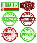 Belarus cities stamps set