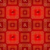 vector seamless chinese traditional pattern with dragon hieroglyph and lanterns