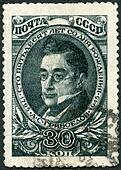 RUSSIA - CIRCA 1945: A stamp printed in USSR shows Aleksander Griboyedov (1795-1829), poet and statesman, circa 1945