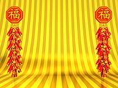 Lunar New Year's Firecrackers