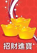 Chinese new year pattern