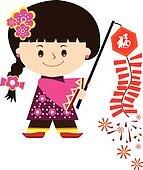 Chinese New Year Clip Art - Royalty Free - GoGraph
