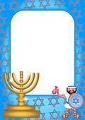 Hanukkah Page Border