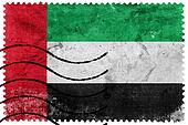United Arab Emirates Flag - old postage stamp