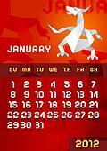 Origami dragon Calendar 2012January