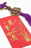 Chinese Hanging Decoration